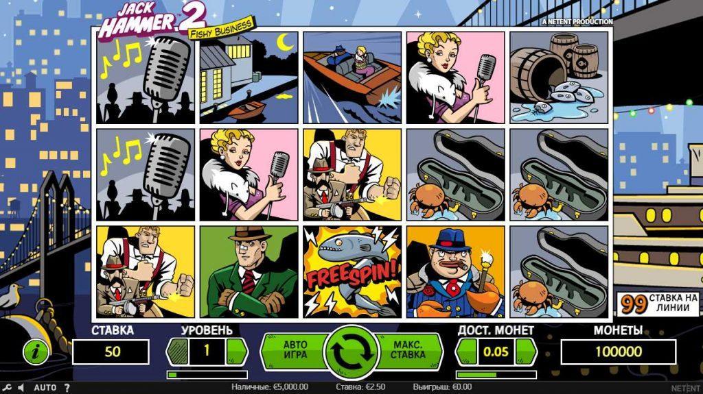 Дизайн игрового автомата