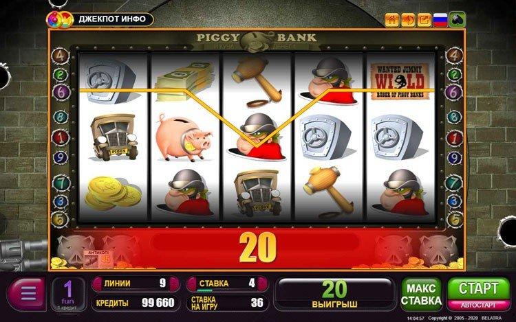 Piggy bank игровые автоматы бесплатно без регистрации играть в игровые автоматы удача