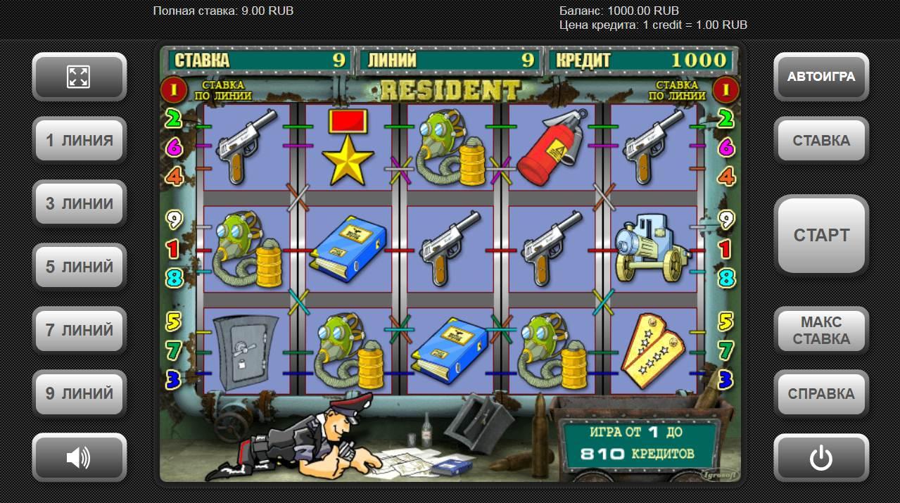 Игровой автомат resident играть sclub рейтинг слотов рф игровые автоматы играть на деньги реальные отзывы