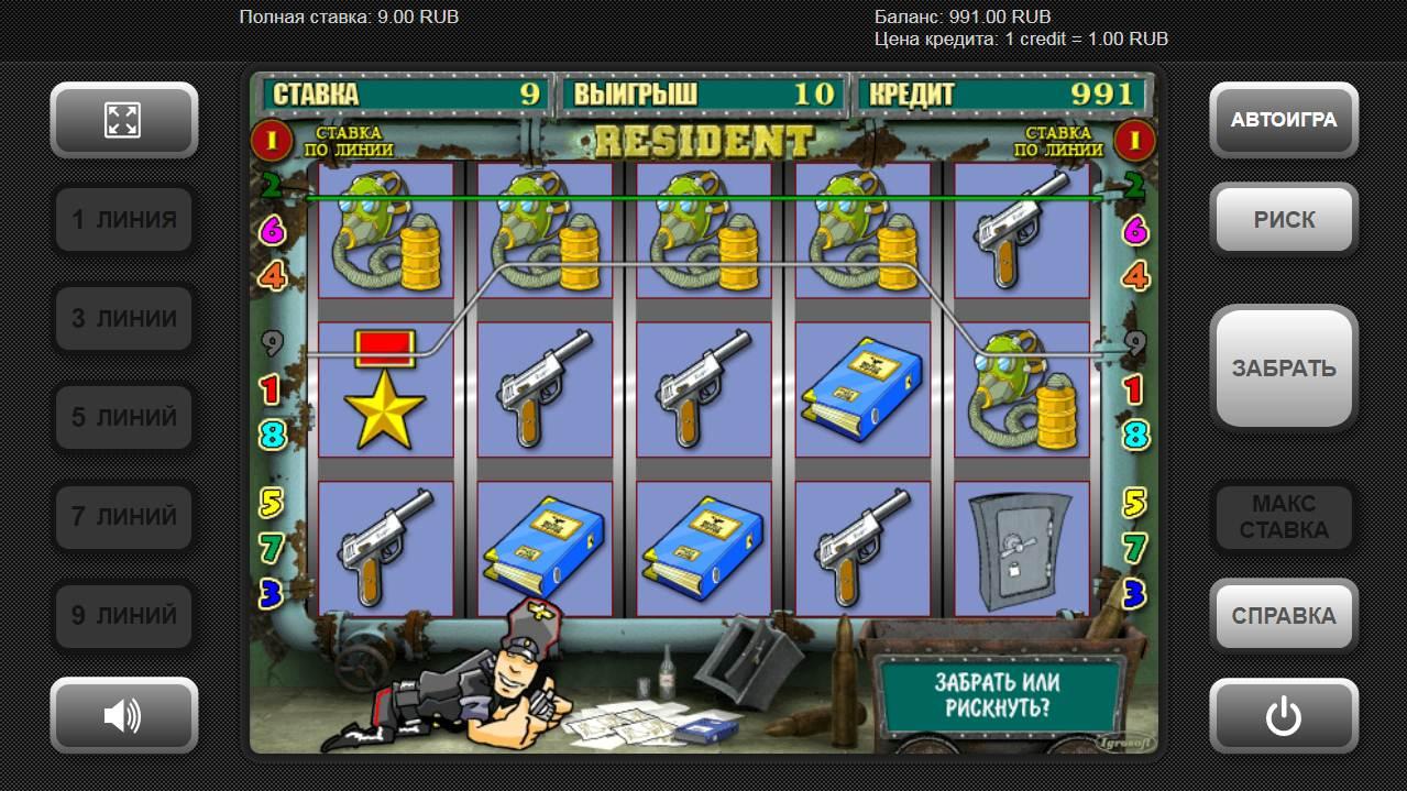 Играть в игровые автоматы бесплатно сейфы автоматы игровые детский мир