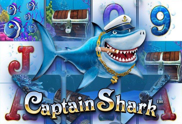 Игровые автоматы акула бесплатно и без регистрации ключ на игровые автоматы