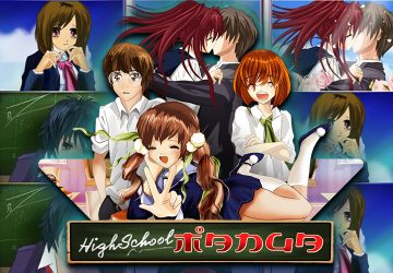 High School Manga