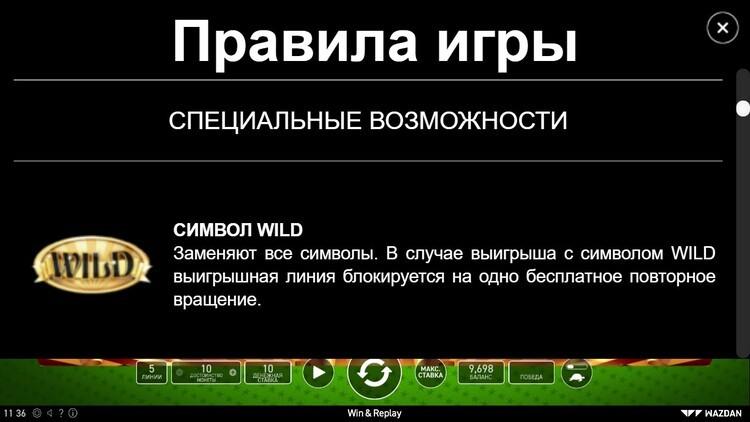 Вайлд